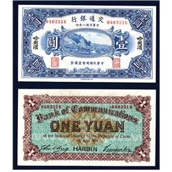 "Bank of Communications, 1919 ""Harbin"" Issue Banknote."