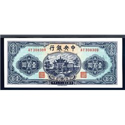 Central Bank of China, 1944 Issue.