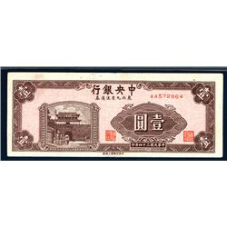 "Central Bank of China, 1945-48 ""Northeastern Provinces"" Branch Issue."