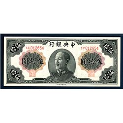 Central Bank of China, 1948 Issue High Grade Rarity.