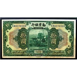 "Industrial Development Bank of China, 1921. ""Peking"" Branch Issue."