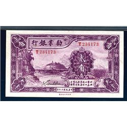 "Industrial Development Bank of China, 1928 ""Tientsin"" Branch Issue."