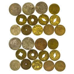 Ely Tokens