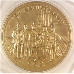 FOE (Fraternal Order of Eagles) 1973 75th Anniversary Token
