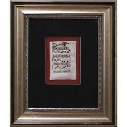 C. 15th century framed music leaf