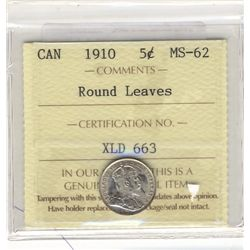 5 Cents 1910, ICCS MS-62; Round Leaves.