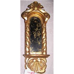Vintage Gilt Mirror & Candle Plinth