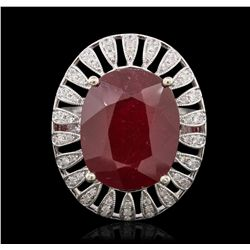 14KT White Gold 15.55ct Ruby and Diamond Ring