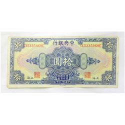 1928 10 Dollar Bearer Notes Central Bank of China