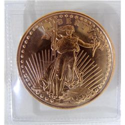 2012 Copper 1oz. St Gaudens Round MS70