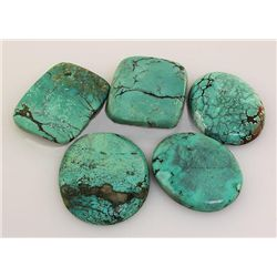 Natural Turquoise 227.06ctw Loose Gemstone 4pc Big Size