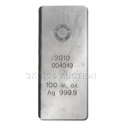 Silver Bars: Engelhard 100 oz Bar .999 fine
