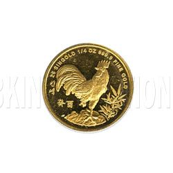 Singapore Gold Quarter Ounce 1993 Rooster