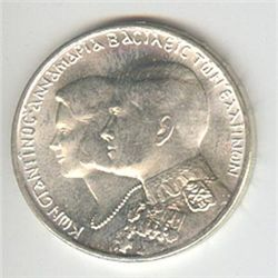 Greece silver 30 drachmai, 1964, Wedding Commemorative,