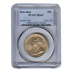 Certified Commemorative Half Dollar Hawaiian MS63 PCGS