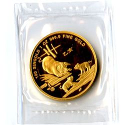 Singapore Gold One Ounce 1995 Pig