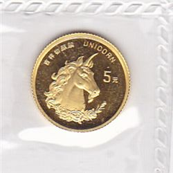 China 5 Yuan 1/20th ounce gold 1996, Unicorn