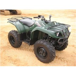 Yamaha ultramatic grizzly 350 atv s n 4x4 front rear for Yamaha montgomery al