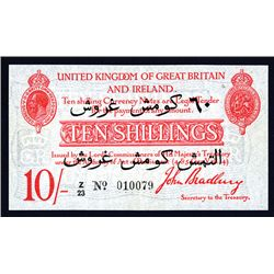 United Kingdom of Great Britain and Ireland, Treasury Note With Black Overprint in Turkish, 1914-15