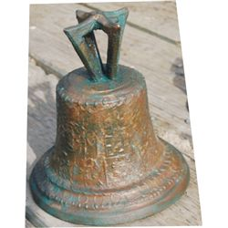 "brass mission bell, 9"" at the base"