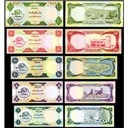 United Arab Emirates Currency Board, 1973; 1976 ND Issue, Outstanding Matching Serial Number 2 Bankn