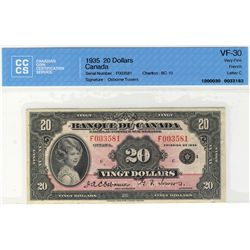 1935 Bank of Canada; $20 BC-10 #F003581 CCCS VF30.  Clean with sharp colors and borders.