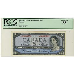 1954 Bank of Canada; $5 BC-39bA #*RC0030751 PCGS AU53.