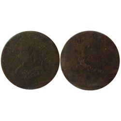 Blacksmith Token;  BL-35A2, CCCS VG10.