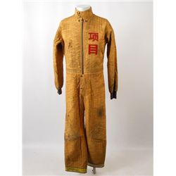 2012 Chinese Bloodstained Labor Coverall Costume