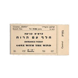 Gone With The Wind Original Israel Theatre Ticket (circa 1940's)