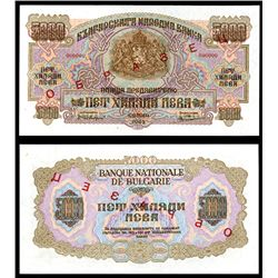 Banque Nationale De Bulgarie, 1945 Issue Specimen.