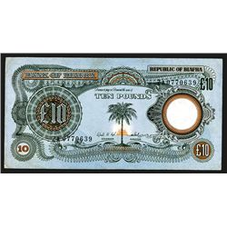 Bank of Biafra. 10 Pounds. Pick #7a.