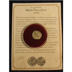1467. 12th Century India Mahi Pala Jital Silver Coin. Complete with Certificate of Authenticity.