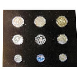 Greece; 1982 9 coins Olympic set all Proof silver. 100 Drachmai 1981 KM #125, 1982 KM # 135 & 136, 2