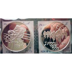 Norway; 100 Kroner 1993 World Cycling Championship, Cyclist and 7 Cyclists, KM # 443 & 444 Proof Ste