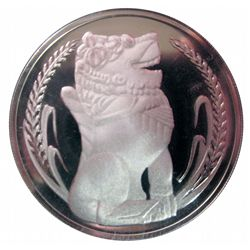 Singapore 1 Dollar 1976 Proof Silver. KM 6a.