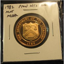 1767.  Proof Mint Medal from 1982 Proof Set – same weight & diameter as an SBA Dollar, made to fill