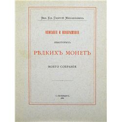GEORGII MIKHAILOVICH REPRINT ON HIS COLLECTION