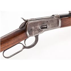 Winchester Model 1892 Lever Action SRC