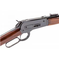 Browning Model 1886 Lever Action SRC