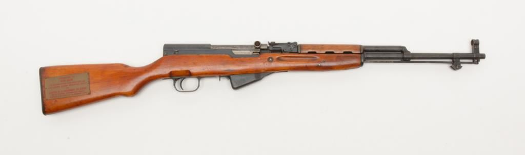 chinese sks serial number dating China model: type 56 carbine, sks serial number:  china model: type 56 carbine, sks serial  on dating from  .