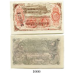 Colombia, Banco de Barranquilla, 50 centavos banknote, dated September 3, 1900, number 303864.