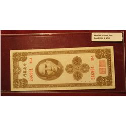 458. 1947 The Central Bank of China $2000 Customs Gold Units. CU. Serial number 246901 81-A.