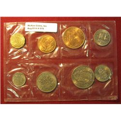 575. 1966 United Kingdom Mint Set in original cellophane. Gem BU . 8 pcs.