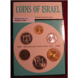 849. 1967 Coins of Israel Jerusalem Specimen set in original packaging