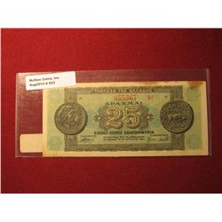 923. 1944 Greece 25,000,000 Drachma banknote, nice WWII era hyper-inflation banknote