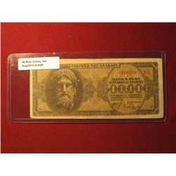 929. 1944 Greece 500,000 Drachma banknote, nice WWII era hyper-inflation banknote