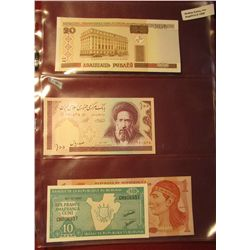 1569. (5) Different Bank notes from Iran, BU rundi, Egypt, Honduras, and an unknown.