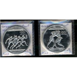 Greece; 1000 Drachmes 1996 Sterling Silver Proof Olympic KM #165 & 166, 4 ancient runners & 2 ancien