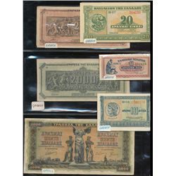 Greece, lot of 6 notes, all AU or better.